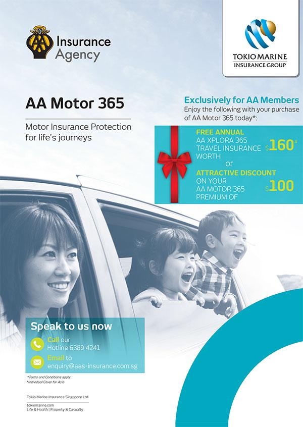 promotion-motor-356