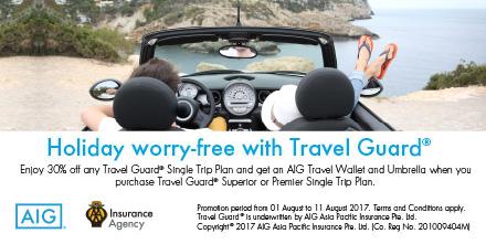 AIG AAIS - Travel Guard Web Banner (Aug 2017)